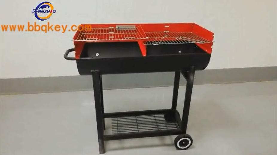 Trolley Charcoal BBQ Grill Garden Heating Smoker