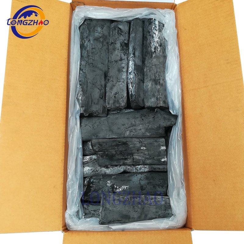 Longzhao BBQ Array image43