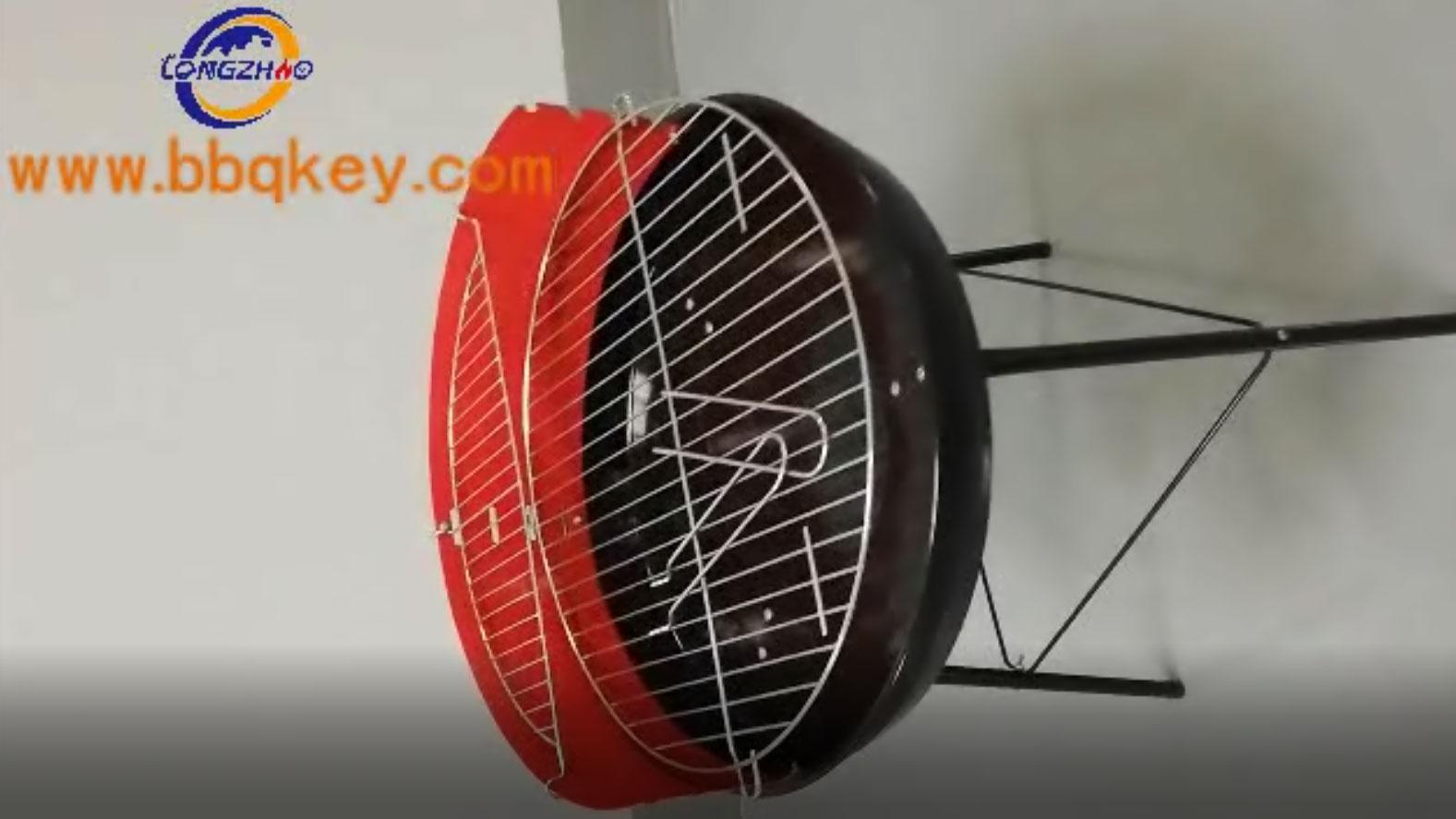 Longzhao BBQ Array image128